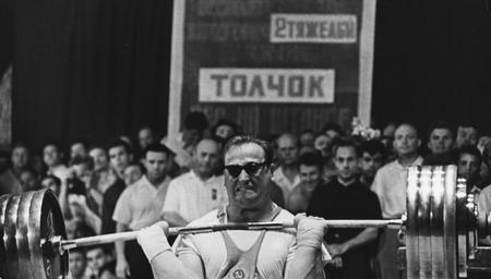 Юрий Власов на Олимпиаде.