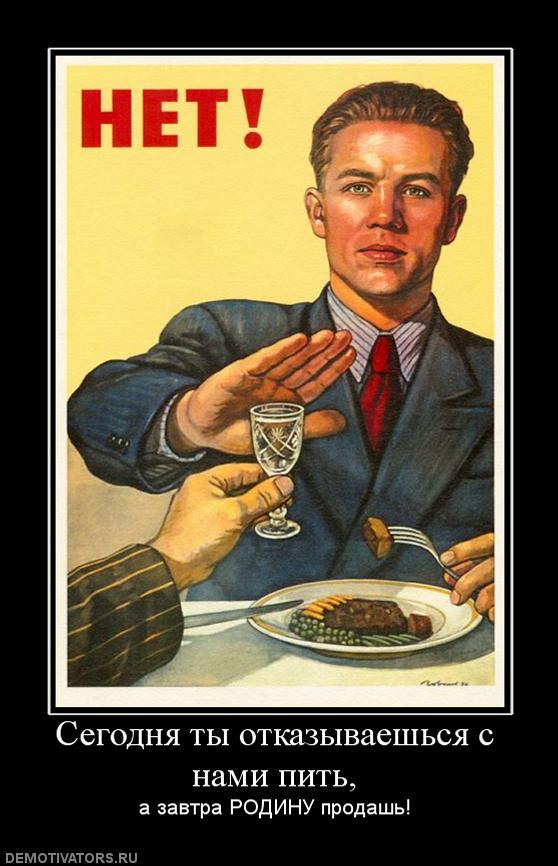 пить столько много не обязательно
