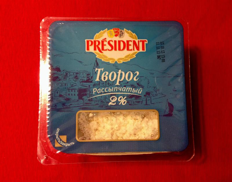 PRESIDENT, 2%
