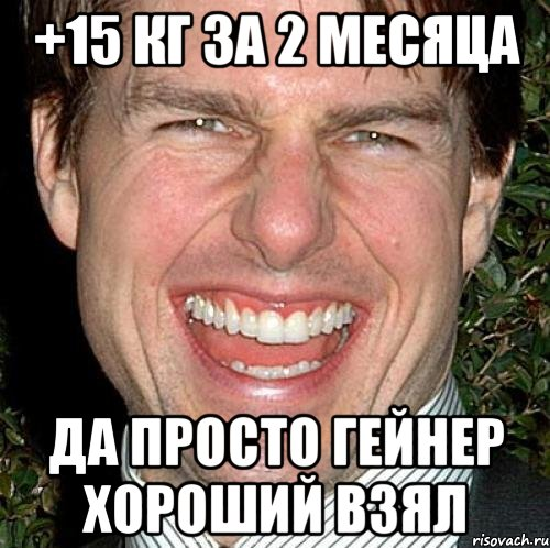 tom-kruz_19980793_orig_