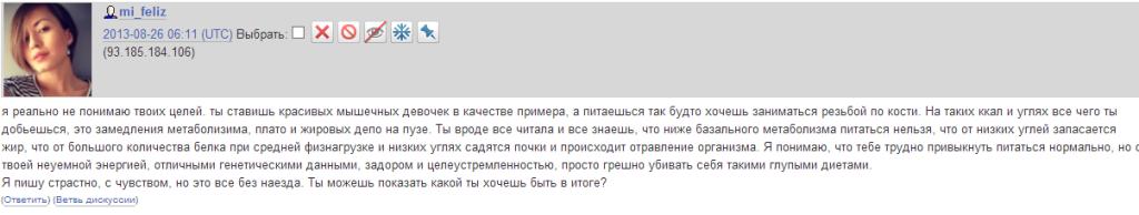 Юля_Кудерова_коммент