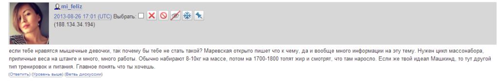 Юля_Кудерова_коммент2