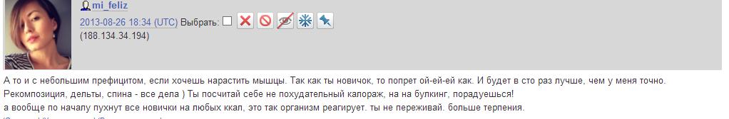 Юля_Кудерова_коммент3
