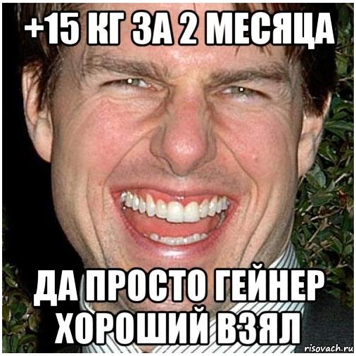 качки3