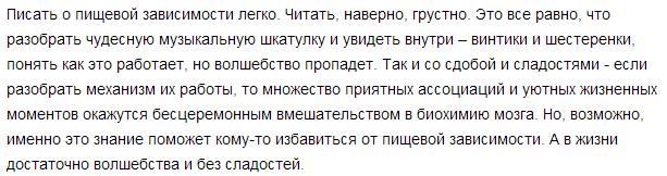 кобыляцкая
