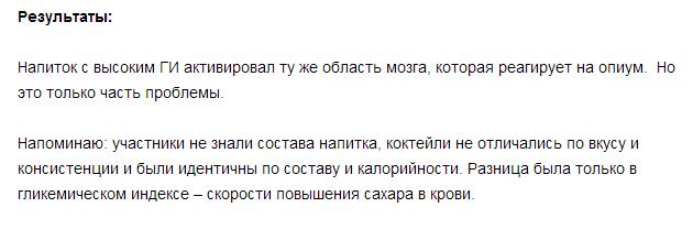 кобыляцкая2