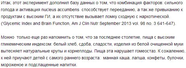кобыляцкая3