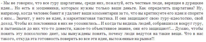 скрин 10