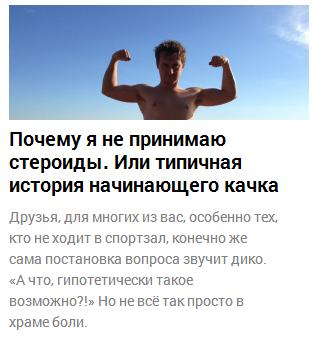 стероиды