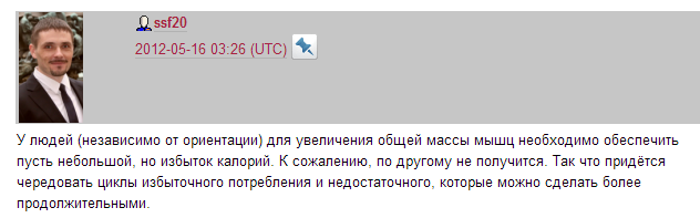 струков_коммент2