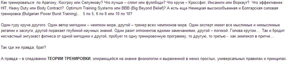 скрин вестник 10.2