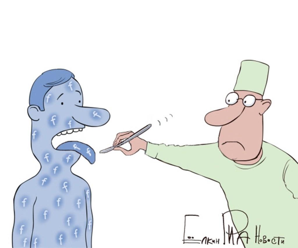 00-sergei-yolkin-facebook-addiction-2012