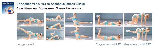 Упражнения целлюлита попе ногах