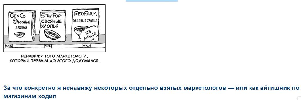 дмитриш