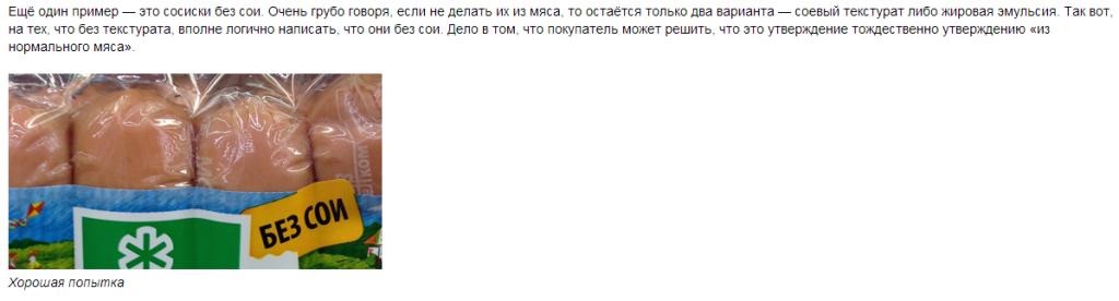 дмитриш2