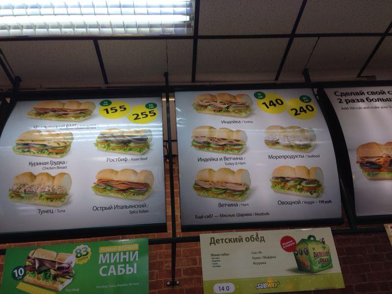 Что зожного есть в Subway
