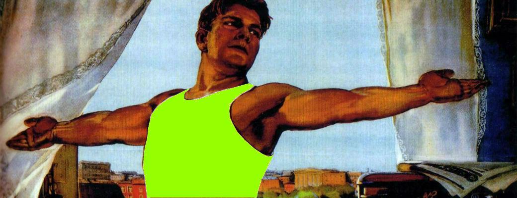 Уотреблять стероиды в 16 лет лучший курс сустанона