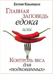 кобыляцкая книга