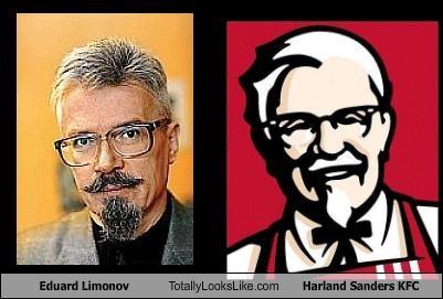 лимонов_KFC