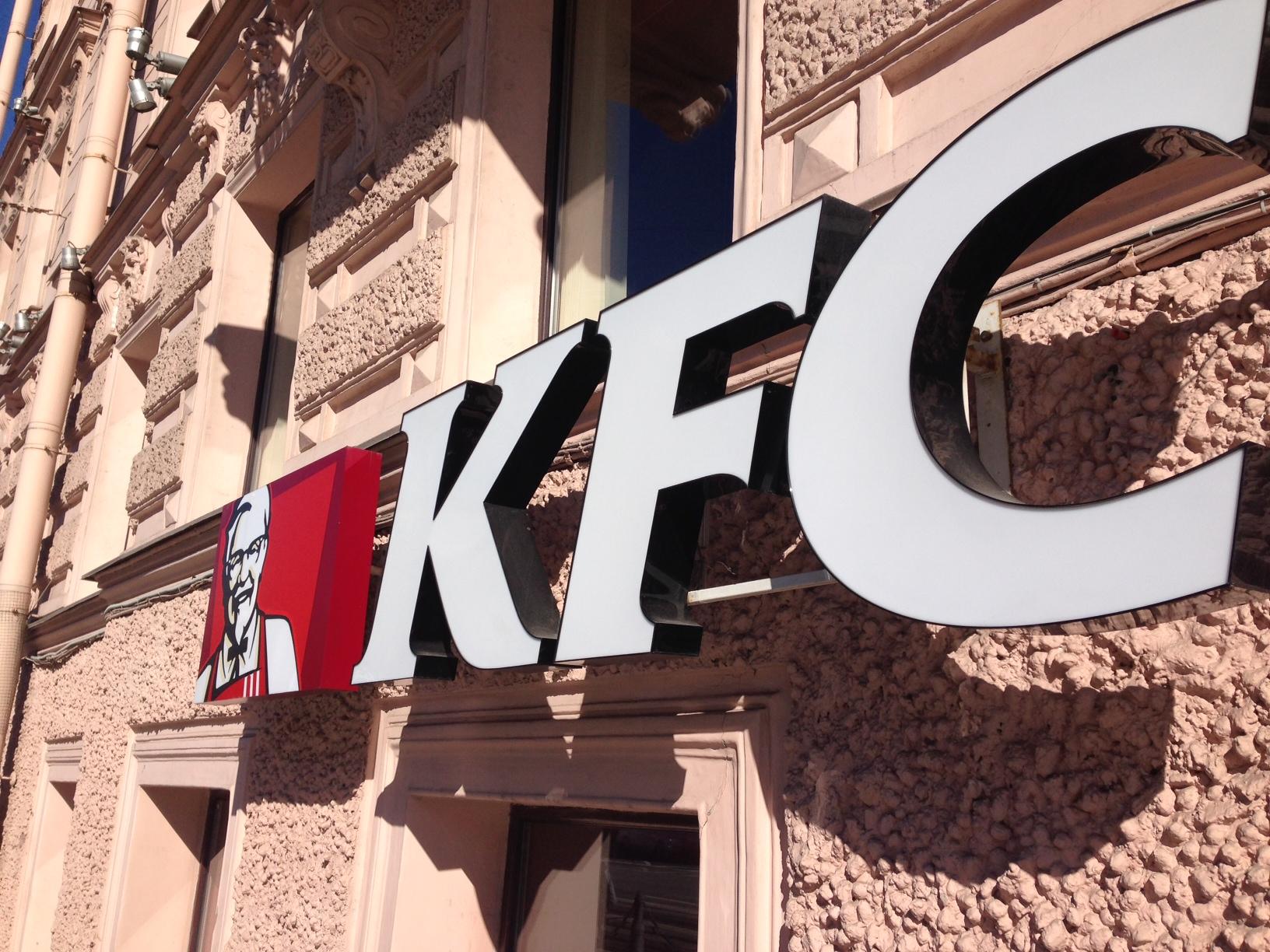 Что зожного есть в KFC