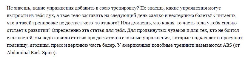 скрин 1