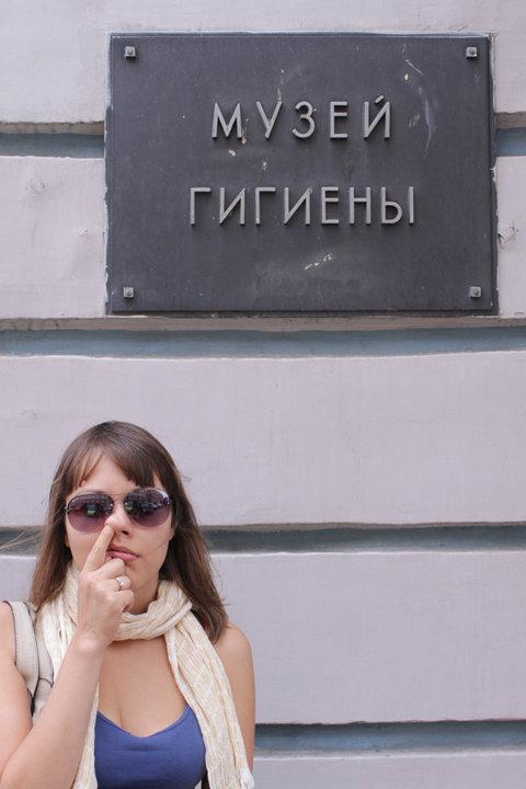 Музей гигиены в Санкт-Петербурге. Фоторепортаж