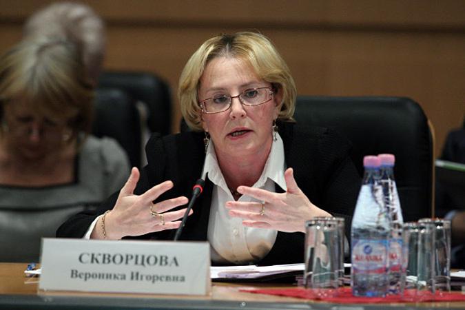 5-1 министр здравоохранения РФ