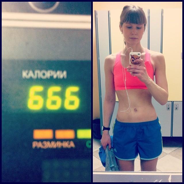 Дарья Кочерина