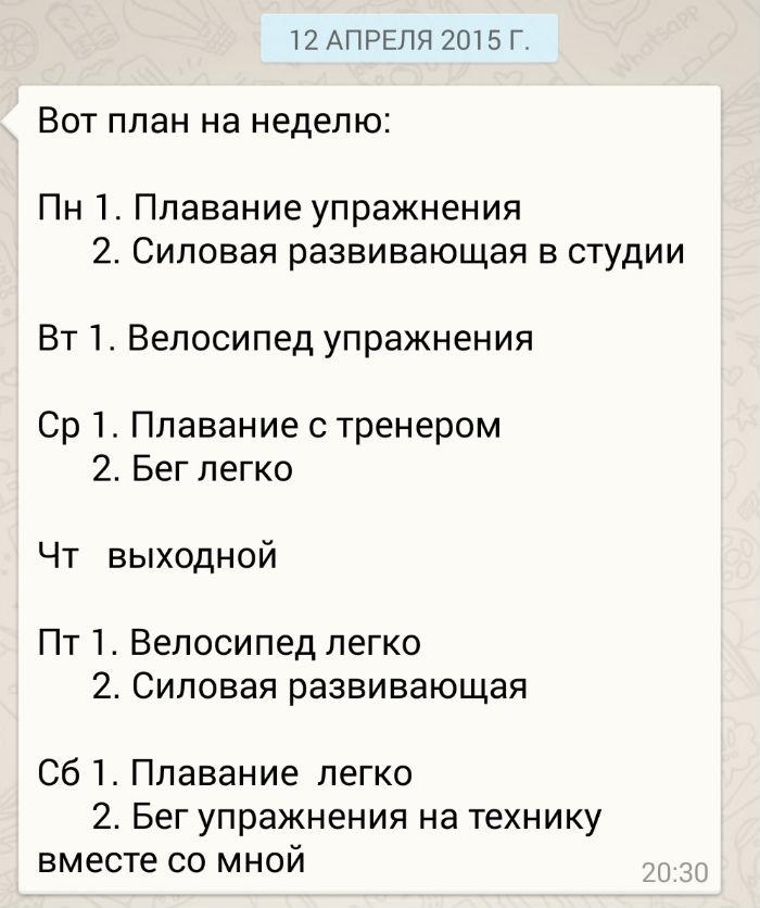 программа13_19_апреля