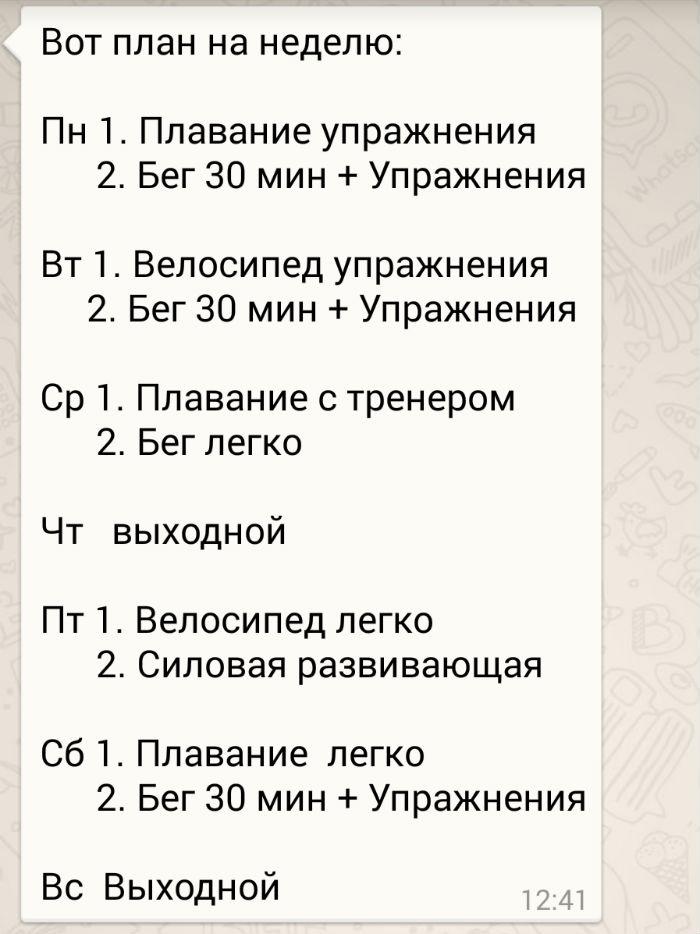 программа20_26_апреля