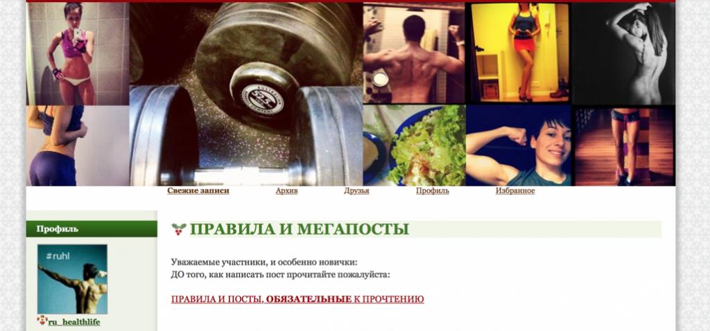 """В шапке сообщества """"засветилась"""" и Юлия Кудерова (верхний ряд, вторая справа)."""