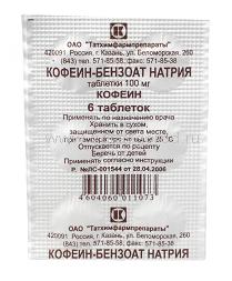 kof1-e1382270323909