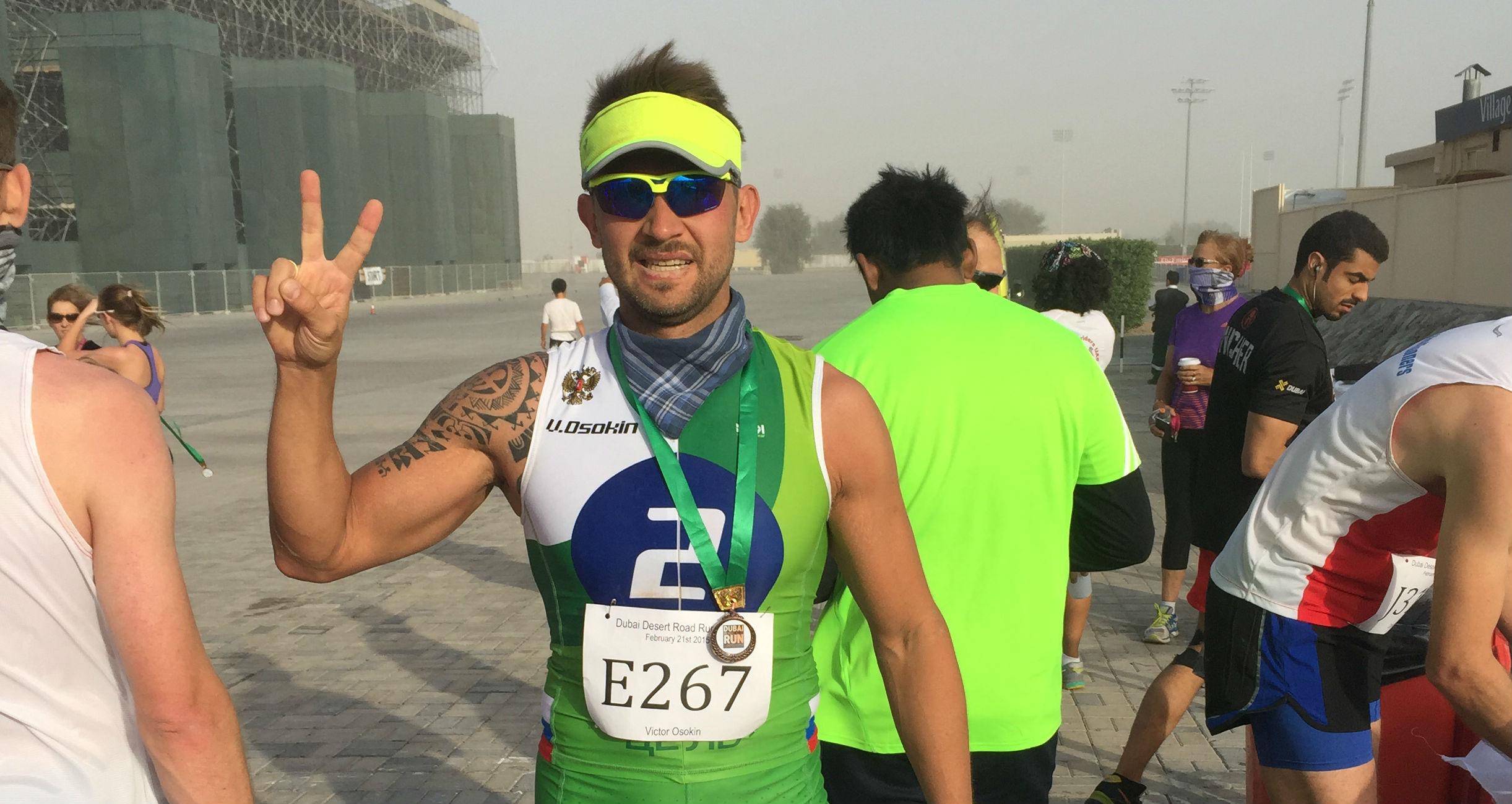 Виктор Осокин готовится с нуля к Ironman