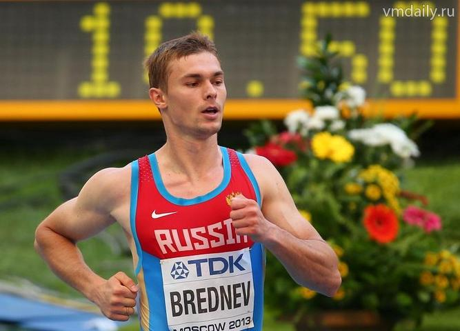 Александр Бреднев3
