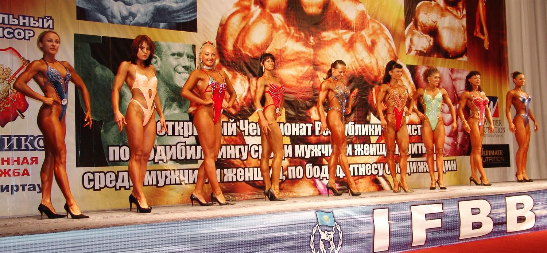 Ярослава Науменко Тареева первые соревнования