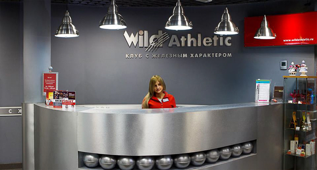 Ресепшн «Wild athletic club»