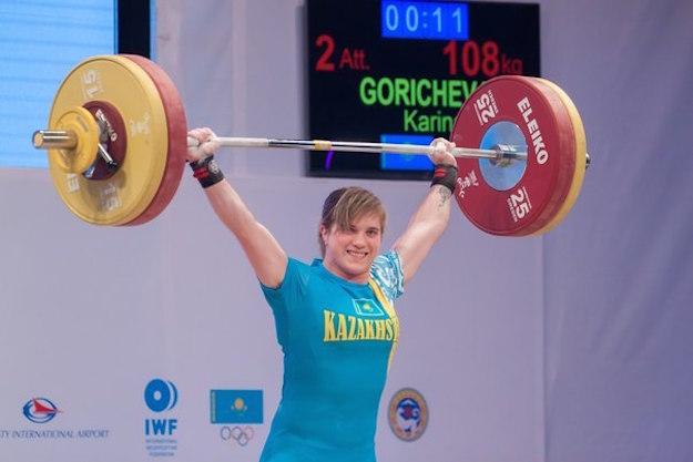 Карина Горичева