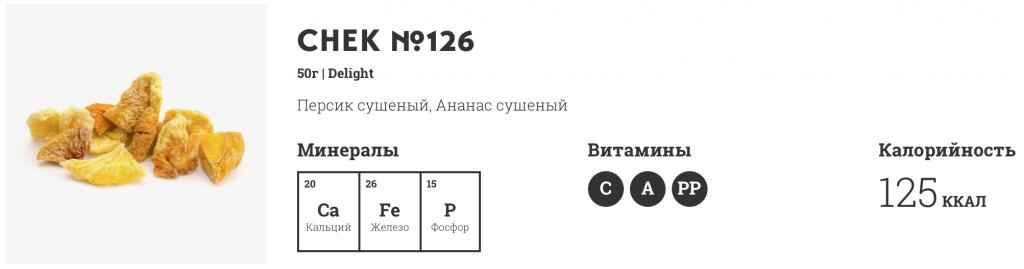 Снимок экрана 2015-11-23 в 23.49.53