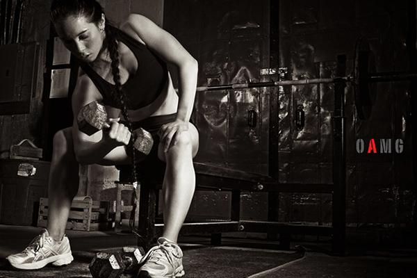 forca-atletica-gym-fitness-2