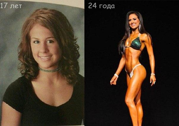 Эшли Кальтвассер до и после