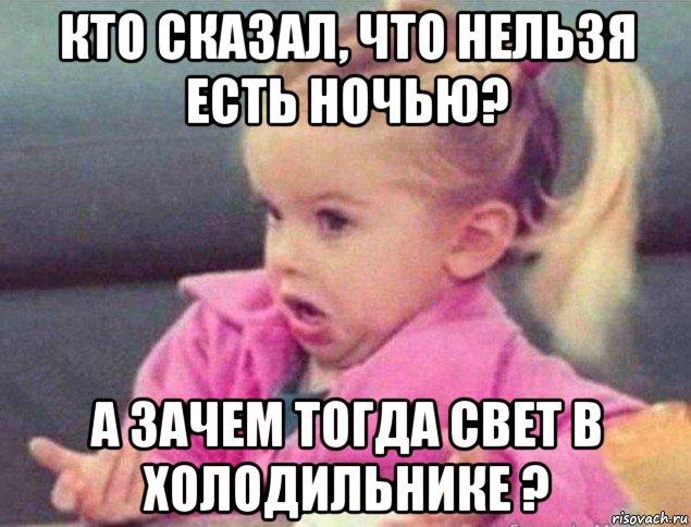 devochka-vozmushaetsya_74455449_orig_