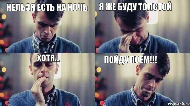 lol_19390687_orig_