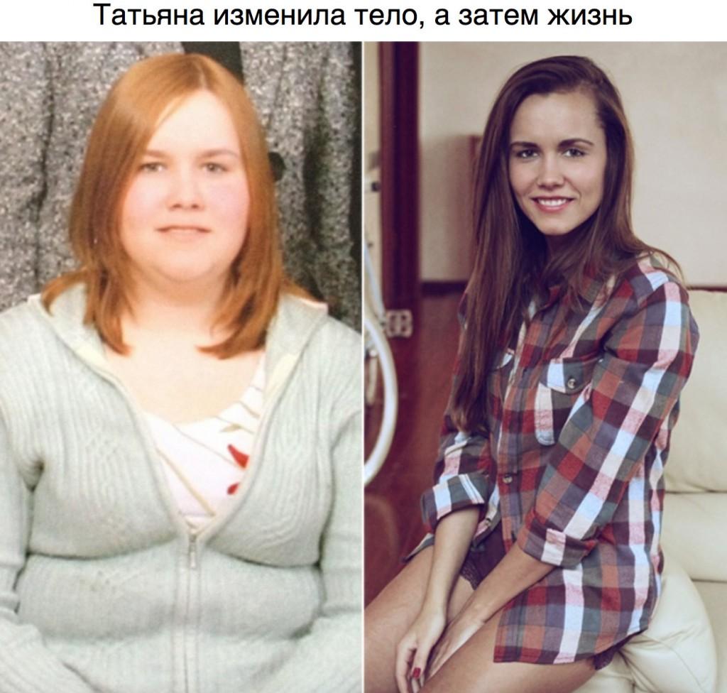 Таня_Рыбакова_ADME