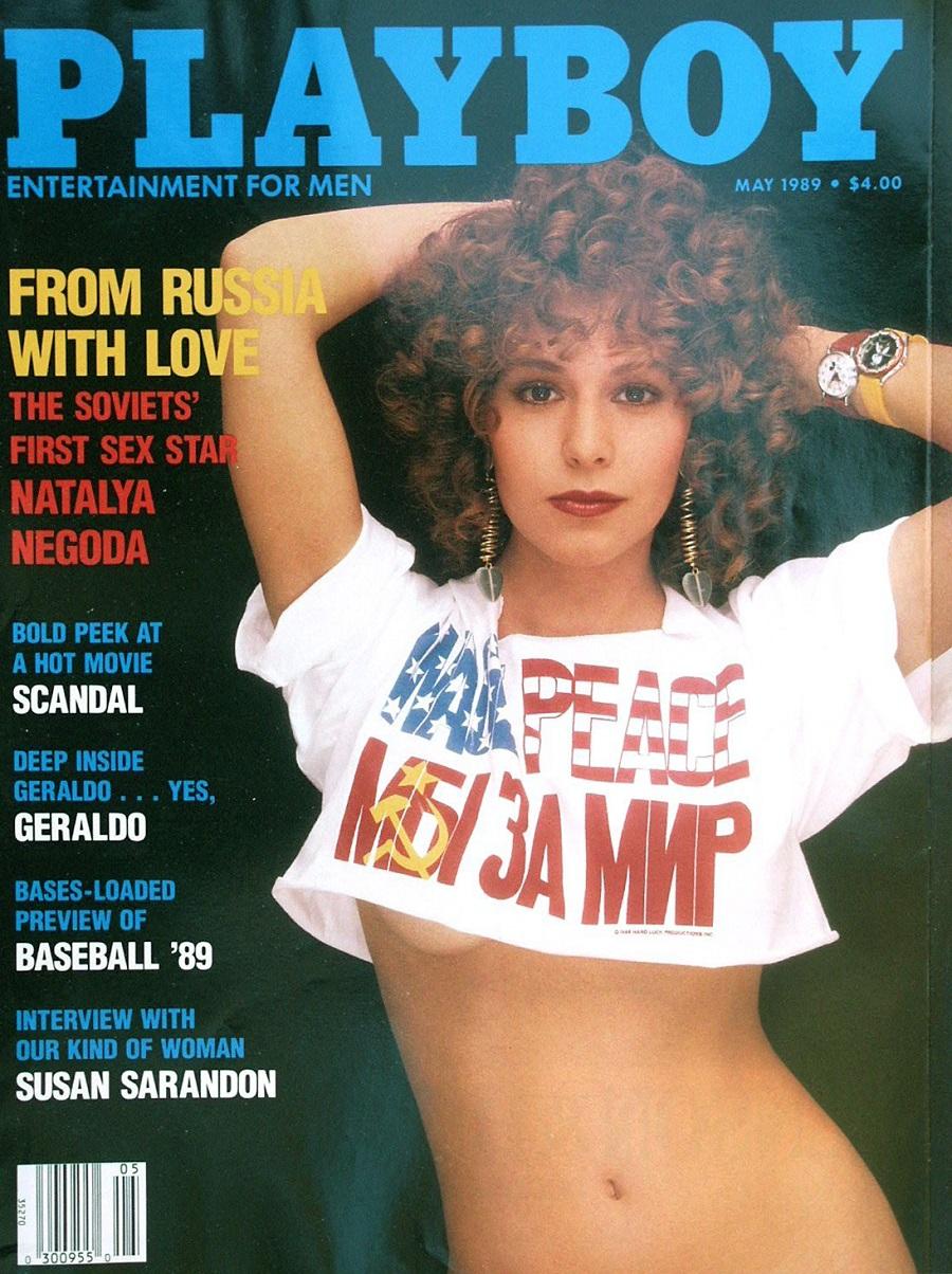 «Маленькая Вера» Наталья Негода, фотосессия для Playboy, 1989 год, Нью–Йорк [18+]00