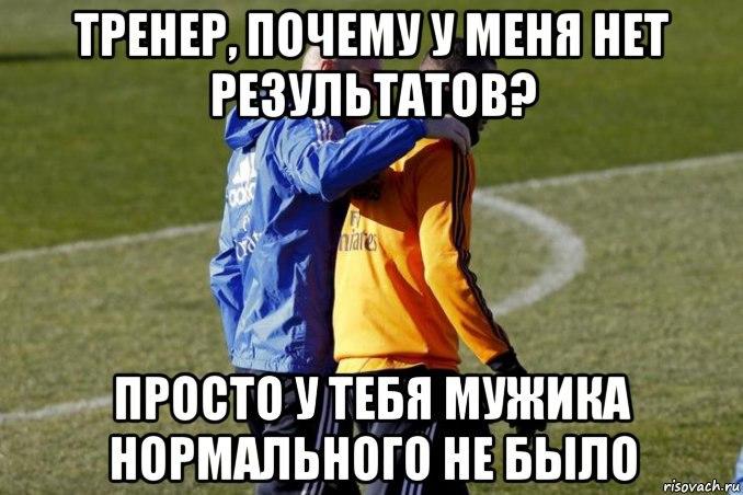 беговой_юмор1