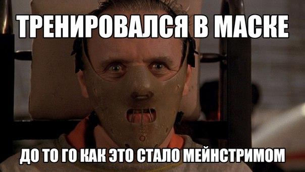 беговой_юмор10