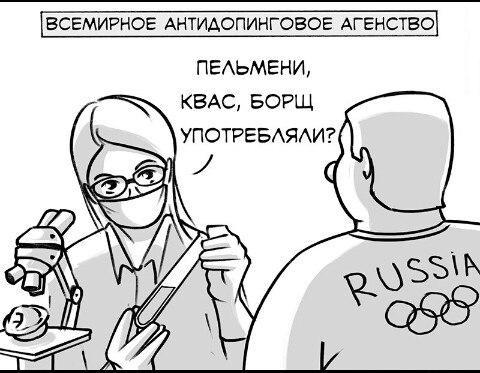 беговой_юмор11
