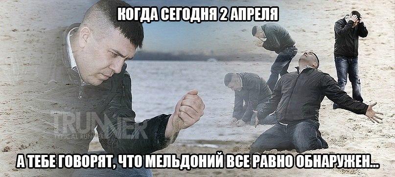беговой_юмор12