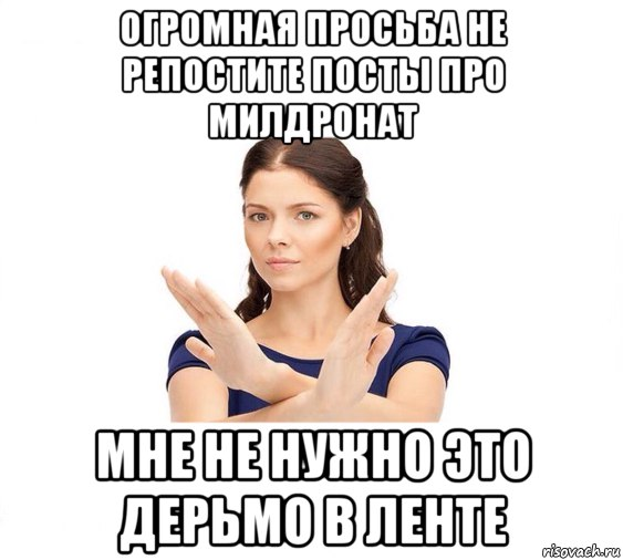 беговой_юмор19