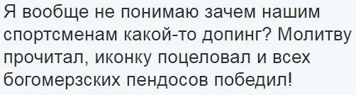 беговой_юмор22